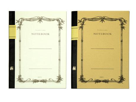 ソーシャルプロダクツ・アワードを受賞した国産竹100%を原料とした「竹紙」を使ったノート