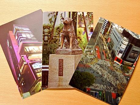 3D絵はがき3種(左から渋谷ヒカリエ、ハチ公像、スクランブル交差点)