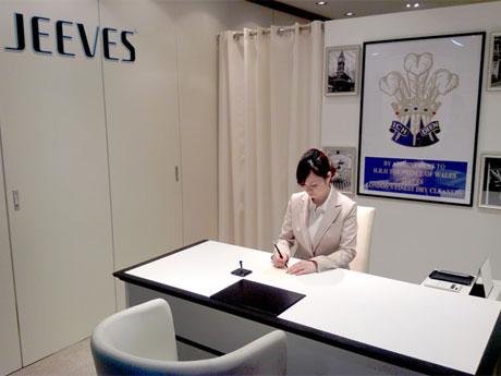 白を基調にした店内©Jeeves International Tokyo