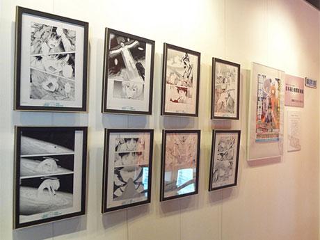 コミック13巻に登場するシーンの複製原画などを展示