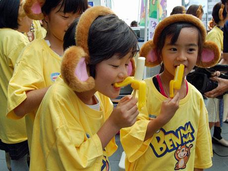「バンナナ」を試食する子どもたち