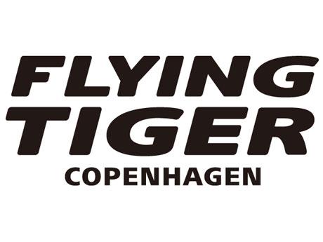 「Flying Tiger Copenhagen」のロゴ