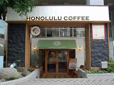 コナ コーヒー 浜松