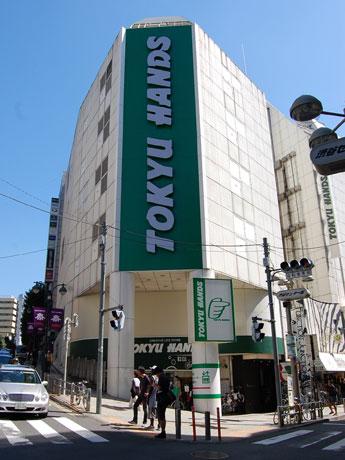 ヒューリックへ売却された西渋谷東急ビル(東急ハンズ渋谷店)