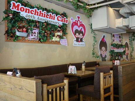 渋谷の「カフェ マンドゥーカ」で展開中のコラボカフェの様子