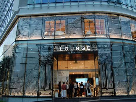 外苑前近くに出店しているコンセプトストア「LOUNGE by Francfranc」の外観