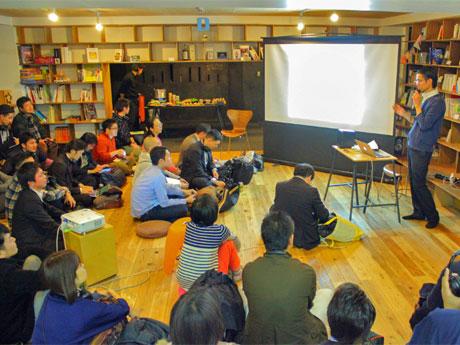 渋谷で「イベント主催者向け」のイベント-参加型イベントのつくり方学ぶ