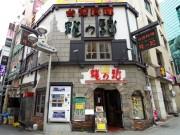 渋谷・宇田川町の台湾料理「龍の髭」閉店へ-33年の歴史に幕