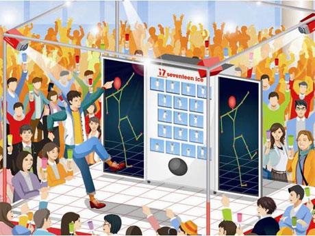 アイドル・武藤彩未さんの映像に合わせて踊ることができる自動販売機のイメージ