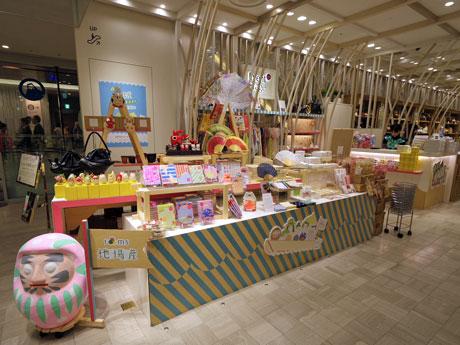 日本各地の工芸品や地場産品をセレクトした「旅する地場産SHOP」
