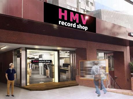1号店となる「HMV record shop渋谷」の外観イメージ