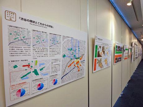 駅前広場や旧大山街道など公共空間のコンセプト案を提案するエリア