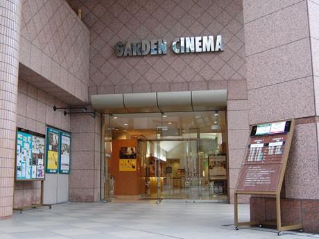 1994年~2011年にかけて営業していた「恵比寿ガーデンシネマ」の外観