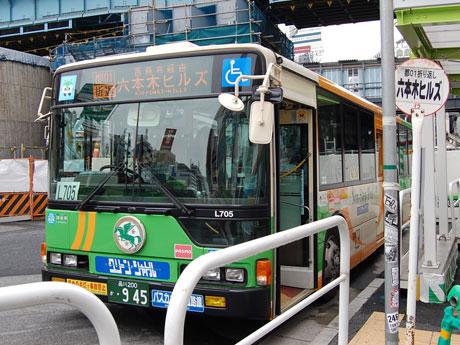 日ごろ渋谷駅から六本木方面へ運行している都営バス