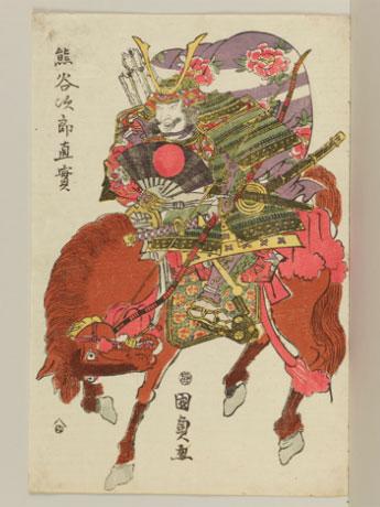 初公開となる歌川国貞の「熊谷次郎直実」(日本浮世絵博物館蔵)前期展示