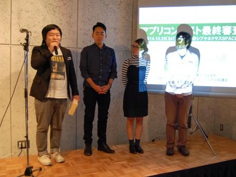 グランプリを受賞したステッチのメンバー(左端が三浦さん)
