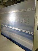 タワレコ渋谷で「3.11 からの手紙」展-写真家・石井麻木さん、3年半撮り続けた東北