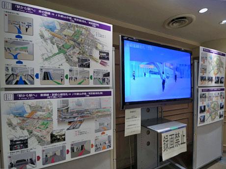 鉄道の乗り換えや歩行者ネットワークを紹介する一角