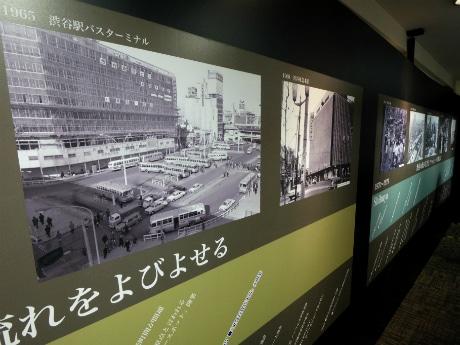 竣工間近と思われる「渋谷東急ビル」などを紹介する1960年代の写真