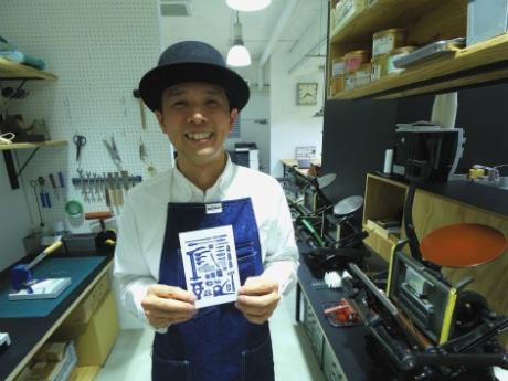 「人の温かみを感じてほしい」と来店を呼び掛ける長谷川賀寿夫店長