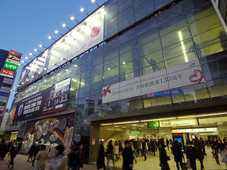 開業130周年を迎えるJR渋谷駅