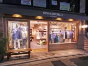 原宿にカジュアルブランド「ニューヨーカーブルー」-デビュー1周年で初路面店