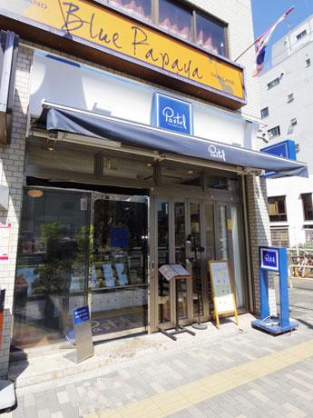 パステル恵比寿店の外観