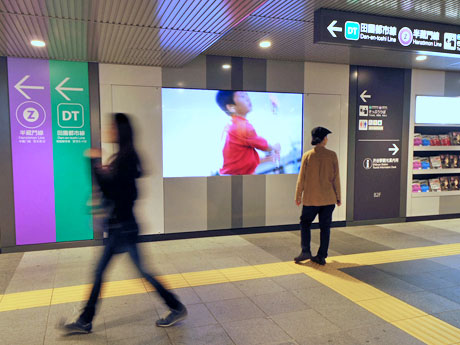 4K対応の98インチサイネージとしては駅構内で国内最大級