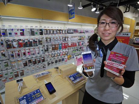 新品・中古スマホと格安SIMの組み合わせを提案する「ゲオスマホ」