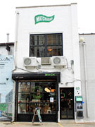 ブルックリン発・抹茶専門カフェ「MATCHA BAR」、外苑前でポップアップ企画