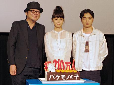 (左から)細田守監督・宮崎あおいさん・染谷将太さん