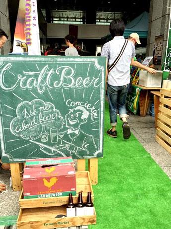 7月の毎週末に開いてきた「クラフトビールマーケット」の会場の様子