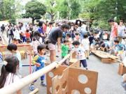 渋谷で子ども向けワークショップイベント 企画100超、再開発工事現場見学も