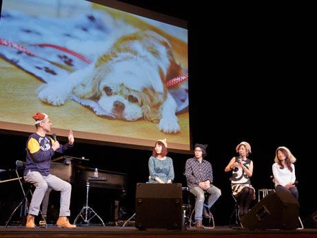 動物好きの著名人がトークやライブなどを行う(写真は昨年開催時の様子)