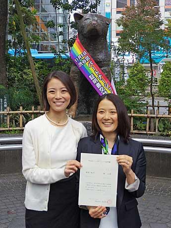 証明書を手に満面の笑みを浮かべる(左から)東小雪さんと増原裕子さんのカップル