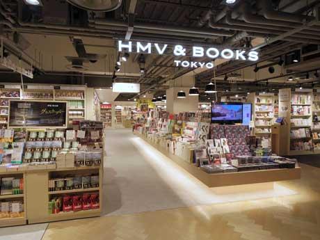 書籍を中心に音楽や雑貨などさまざまなエンタメ商品を集積する店内