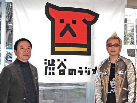 概要を発表した箭内道彦さん(右)と監事を務める渋谷区商店会連合会の大西賢治会長(左)
