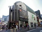 スペイン坂「シネマライズ」閉館迫る 渋谷で30年、ミニシアターブームけん引