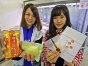 「もしも女子大生が愛媛のみかんを渋谷で売ったら…」、昭和女子大生が限定店