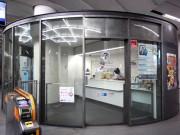 東急電鉄、沿線17駅で香りの空間演出 渋谷駅は構内観光案内所なども