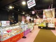 渋谷エリアでバレンタイン企画 チョコパッケージ重量でギネス記録挑戦も