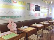 渋谷パルコに限定「カナヘイのゆるっとカフェ」 オープン前に150人