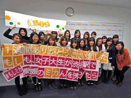疑似会社女子大生の「社員」である昭和女子大の学生たち