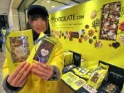 オンラインカスタムチョコ「99チョコレート」、渋谷マークシティに限定店