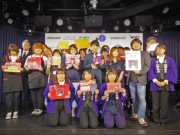 南青山で「CDショップ大賞」授賞式 大賞は星野源さん、準大賞に水カン・WANIMA