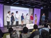 渋谷で「小ネタの日」記念トークイベント 「狭い」テーマでジワジワと