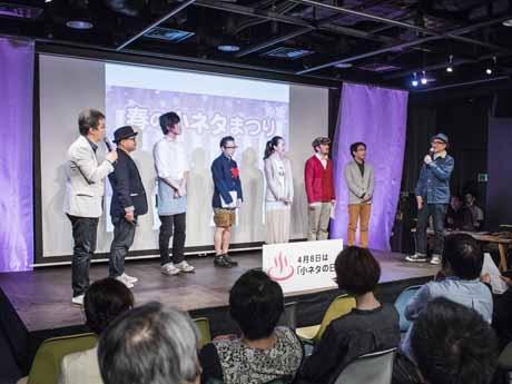 「狭くて深い」小ネタを披露した登壇者たちと「特別顧問」の渡辺佑さん(右端)