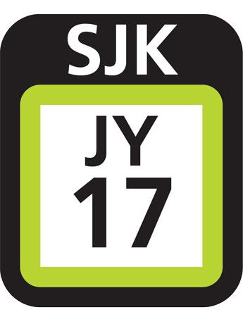 新宿の「駅ナンバリング」表示イメージ。(上から)スリーレターコード、路線記号、駅番号