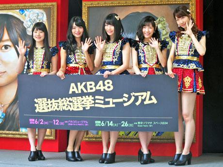 セレモニーに参加した(左から)加藤美南さん、北原里英さん、横山由依さん、渡辺麻友さん、柏木由紀さん