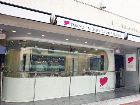 サンドイッチロードに面している渋谷スペイン坂スタジオ